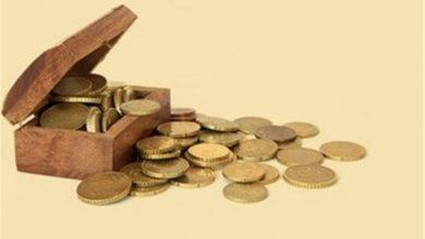Photo of پاورپوینت صندوق های سرمایه گذاری مشترک و دیگر شرکت های سرمایه گذاری
